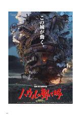 Howls Moving Castle Studio ghibli 70x50cm Art Poster Print