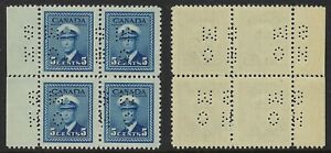 Scott O255 Position C: 5c KGVI War Issue block with TYPE 2 4-Hole OHMS Perfin NH