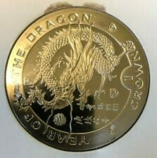 2000 Isle of Man Year of the Dragon 1 Crown Coin