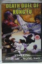 death duel kung fu john liu / wong tao ntsc import dvd