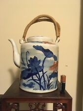Rare Large Antique Chinese Porcelain Teapot With An Unusual Mark