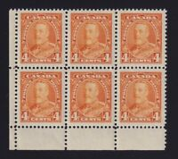Canada Sc #220 (1935) 4c yellow King George V Block of 6 Mint VF NH