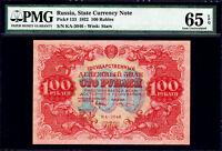 Russia 100 Rubles 1922 Pick-133 GEM UNC PMG 65 EPQ