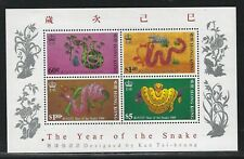 1989 Hong Kong Scott #537a - Year of the Snake Souvenir Sheet - Mnh