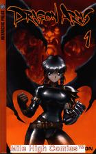DRAGON ARMS PKT MANGA TPB (2003 Series) #1 Near Mint