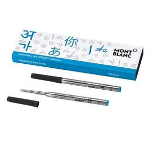 2  Montblanc Unicef Ballpoint Refills  Blue Medium Point New In Box 116220