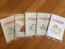 Five Copies China Chinese Primary School Textbook about Thinking & Conduct, 1982