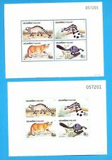 Thailand - Scott 1428A & 1428B - Vfmnh S/S - perf & imperf - animals -