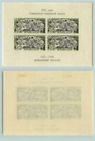 Russia USSR 1946 SC 1082a Z bl 8 mint Souvenir Sheet . e5390