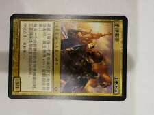 Rafiq of the Many LP Shards of Alara MTG Magic Cards Gold Rare CHINESE
