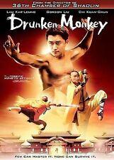 Drunken Monkey DVD, Chia Yung Liu, Haitao Li, Jan-Wah Chiu, Kuan-Chun Chi, Chen-