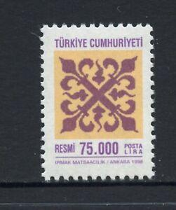B888 Turkey 1998  OFFICIALS  - tile design   1v.      MNH
