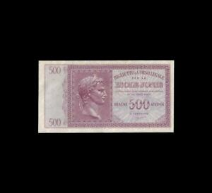ULTRA RARE 1941 GREECE IONIAN ISLANDS 500 DRACHMAI CHOICE UNC