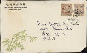 CHINA, 1949. Cover Gold Yuans 877, 880, Foochow - Pittsburgh, PA