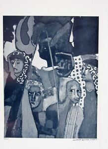 "Vintage Humbert Howard Authorized Print ""Angola"" 23"" X 14 1/2"""