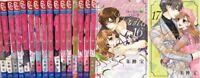 Coffee & Vanilla japanese manga book Vol 1 to 17 set comic takara akegami anime