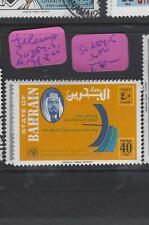 BAHRAIN  (P1003B) TELECOMS  SG 254-5   MOG