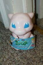 """POKEMON GO MEW  BANPRESTO UFO CATCHER HAND PUPPETS RARE! 6"""" Soft Plastic NWT POC"""