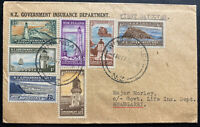 1947 Whangarei New Zealand First Day Cover FDC Insurance Department