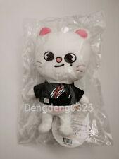 Stray Kids Official SKZOO Plush - SKZ Plushie toy   Jiniret Hyunjin