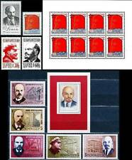 "Czechoslovakia & Russia = Lenin collection Mnh see Our Other ""Lenin"" Stamps"