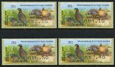 ISRAEL 2015 ATM Rebhühner Partridges Vögel Birds (4) ** MNH