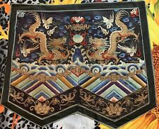 """Antique Chinese Hand Embroidery Qing Dynasty Wall Hanging On Silk 20"""" By 24"""""""