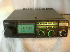 Vintage Yaesu 2M FM Transceiver FT-211RH Ham Radio 2 Meter With Mounting Bracket