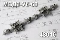 Advanced Modeling 1/48 resin MBD3-U6-68 Multiple bomb racks - AMC48010