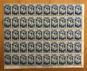 US Scott #733 Full sheet of 50-MNH-No perf seps
