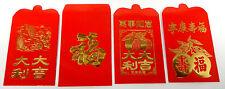 Chinese Red Money Envelopes 4 Packs of 50 Envelopes=200 Envelopes 4 Designs