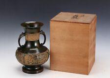 Beautiful Japanese Vintage Copper Vase -Takaoka Bronze Products
