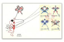 China 1980 Kites (T50) 4 Stamps On First Day Cover (FDC)