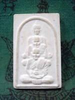 Phra Lp Du Lp Tuad Buddha Wat Sakae Talisman Luck Charm Magic Thai Amulet