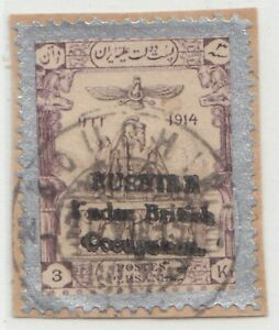BUSHIRE BRITISH OCCUPATION 1915 SCOTT N 26 = SG 26 USED 3 KR. ON FRAGMENT PERSIA