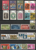 GB 1970 Commemorative Stamps, Year Set~Unmounted Mint~UK Seller
