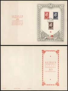 Hungary Stalin Imperforate Used Stamps on Booklet H486