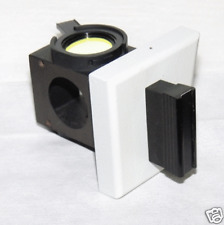 LOMO Luman Red Fluorescence Filter Cube and Filters