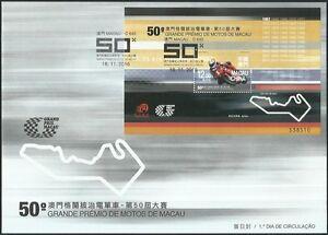 China Macau 2016 year 50th Macao Motorcycle Grand Prix sheetlet FDC格兰披治电单车第50届大赛