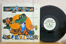 CHEBURASHKA Topple チェブラーシカ CARTOON SOYUZ MULTFILM RARE SOVIET CHILDREN TALE LP#4