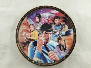 Star Trek Amok Time Hamilton Collection Plate no COA