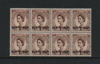 BR P.O'S IN EASTERN ARABIA 1957 QE2 1n.p. on 5d. brown BLOCK OF 8 (SG65) *MNH*