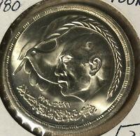1980 Egypt 1 Pound Silver Coin UNC Condition