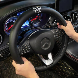 Women's Fashion Car Steering Wheel Cover Camellia Leather Non-slip Four Seasons