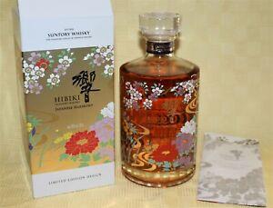Hibiki Japanese Harmony Whisky Limited Edition 2021