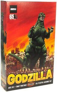 Godzilla: Godzilla Snap Together Plastic Model Kit Polar Lights NIB SEALED