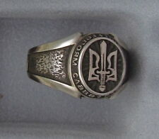 Mens Oxidized Sterling Silver Ring w/Ukrainian Right Sector Trident Size 12.5,#2