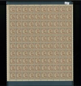 1925 United States Postage Stamp #582 Plate No. 18701 Mint Full Sheet