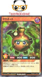 YuGiOh Rush Duel RD/EXT1-JP019 Rare Kuribott Alternate Artwork Japanese