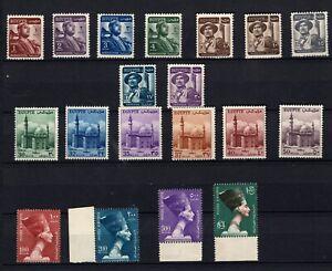 Egypt 1953-1956 definitive set MNH catv $47